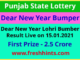 punjab-state-lotteries-new-year-lohri-bumper-results-2021