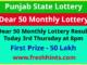 Punjab State Lottery Dear 50 Monthly Winner List 2021