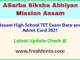 SSA Assam PG HS TET Admit Card 2021