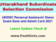 Uttarakhand SSSC PA Stenographer Hall Ticket 2021