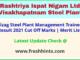 Visakhapatnam Steel Plant Management Trainee Selection List 2021