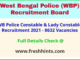 West Bengal Police Lady Constable Recruitment 2021 Full Details