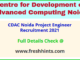 CDAC Noida Project Engineer Recruitment 2021