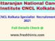 CNCL Kolkata Specialist Recruitment 2021