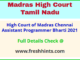 High Court of Madras Chennai Assistant Programmer Bharti 2021