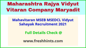 Mahavitaran MSEB MSEDCL Vidyut Sahayak Recruitment 2021
