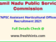 TNPSC Assistant Horticultural Officer Recruitment 2021