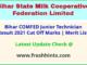 Bihar Milk Cooperative Jr Technician Selection List 2021