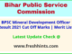 Bihar Mining Development Officer Selection List 2021