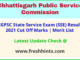 CG Pivil Service DSP Naib Tehsildar Results Selection List 2021