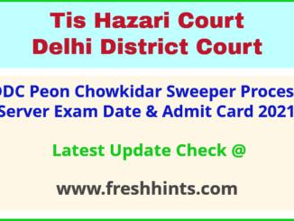 DDC Peon Chowkidar Sweeper Process Server Admit Card 2021