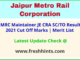 Jaipur Metro Rail Junior Engineer Results Selection List 2021