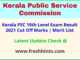Kerala PSC SSLC Level Exam Selection List 2021