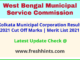 Kolkata Municipal Corporation Exam Results Selection List 2021