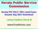KPSC SSLC Level Exam Answer Sheet 2021