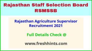 rajasthan -agriculture- supervisor -recruitment -2021
