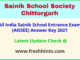 Sainik School Entrance Exam Answer Sheet 2021
