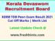 Travancore Devaswom Board Peon Selection List 2021