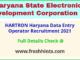 HARTRON Haryana Data Entry Operator Recruitment 2021
