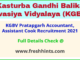KGBV Pratapgarh Accountant, Assistant Cook Recruitment 2021