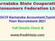 KSCCF Karnataka Accountant,Typist, Peon Recruitment 2021