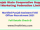 Markfed Punjab Assistant Field Officer Recruitment 2021