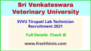 SVVU Tirupati Lab Technician Recruitment 2021