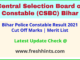 CSBC Bihar Constable Selection List 2021