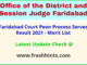 Faridabad District Court Peon Process Server Selection List 2021