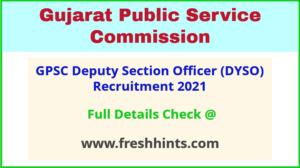Gujarat Deputy Section Officer Bharti 2021
