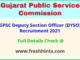 Gujarat Deputy Section Officer Bharti 2021