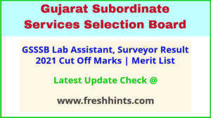 Gujarat Laboratory Assistant Selection List 2021