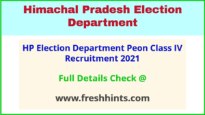 HP Election Department Class 4th Bharti 2021