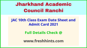 Jharkhand Board Exam Admit Card 2021