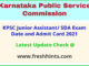 Karnataka Second Division Assistant Admit Card 2021