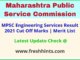Maharashtra Engineering Services Selection List 2021