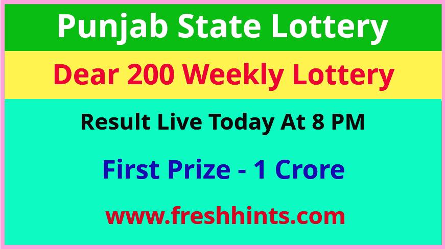 Punjab Lottery Dear 200 Winner List 2021