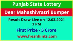 Punjab Lottery Dear Maha Shivratri Bumper Winner List 2021
