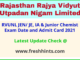 Rajasthan JEN IA Junior Chemist Hall Ticket 2021