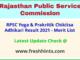 Rajasthan Yoga Adhikari Selection List 2021