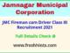 JMC Fireman cum Driver Class III Recruitment 2021