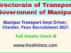Manipur Transport Dept Driver, Checker, Peon Recruitment 2021