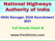 NHAI Manager, DGM Recruitment 2021