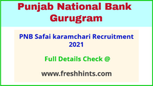 PNB Safai karamchari Recruitment 2021