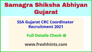 SSA Gujarat CRC Coordinator Recruitment 2021