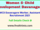 WCD davanagere worker, assistant recruitment 2021