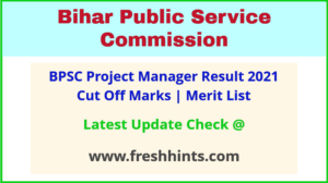 Bihar Project Manager Selection List 2021