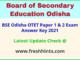 BSE Odisha TET Answer Sheet 2021