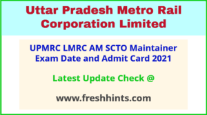 LMRC Station Controller Train Operator Hall Ticket 2021
