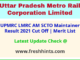 LMRC Station Controller Train Operator Selection List 2021